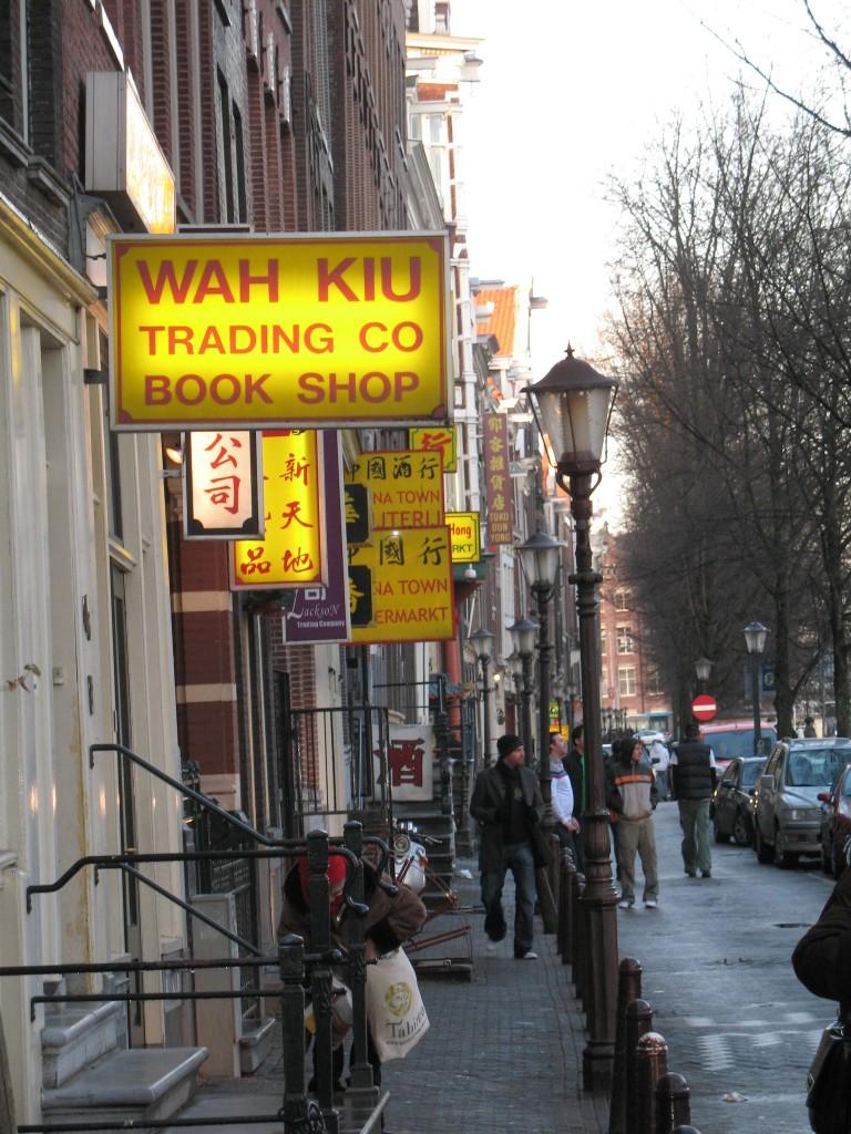 multi-cultureel Nederlands straatbeeld